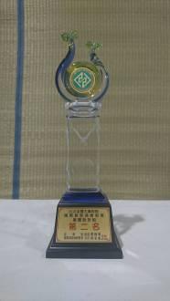 參與環保綠能獎第二名